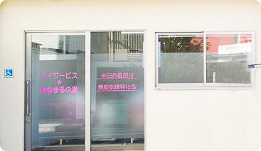 赤川店の外観